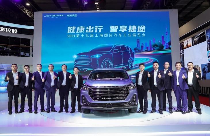 上海车展哪家中国品牌最闪耀,奇瑞捷途当仁不让